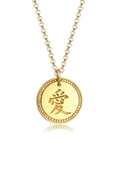 Halskette | 925 Sterling Silber vergoldet